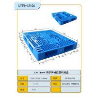 供应上海双面1614塑料托盘批发