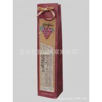 供应高档红酒袋 环保纸袋、包装盒、纸盒等各类包装