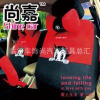 新款 尚嘉座套 冬季超柔阿木卡通汽车通用座套十八件套卡通13-1