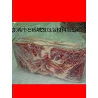 肉制品防雾保鲜袋 肉制品防水滴保鲜袋