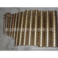 加工定做PVC塑料穿线管机头模具、真空定型铜套