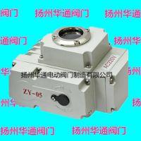 供应ZY-05,ZYS-05精小型电动装置供应商
