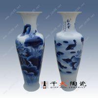 家中的工艺品大花瓶应该摆放家里的什么位置 陶瓷大花瓶价格