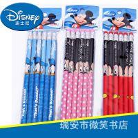 21303联众迪士尼6支装皮头米奇儿童卡通学生铅笔装特价HB铅笔批发
