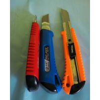 【RG-223】进口钢刀片日钢工具刀,自动锁定刀片大号美工刀