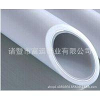 直销铝塑PPR管 4分冷热水管 铝塑PPR暖气管 量大从优