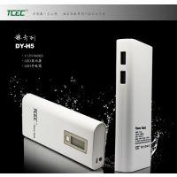 TCEC11200mah移动电源 苹果三星通用 快充 充电宝 液晶 热销足量