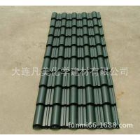 供应大连本地塑料琉璃瓦生产厂家送货到家 免费指导安装塑钢型材