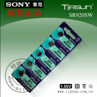 供应索尼Sony371 SR920SW纽扣电池(用于通讯、各种电子产品备用电源等)