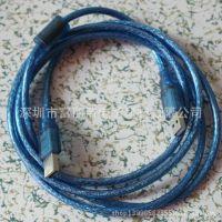 供应USB数据线 1.5米USB2.0公对公线 USBA公对A公线 带磁环 透明蓝