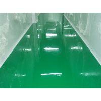 专业生产环氧地坪材料! 高固含渗透型底漆,只有选择好的底油,才能做出好的地坪