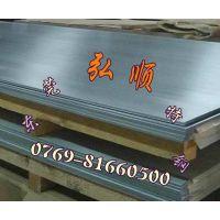 宝钢B35AH300硅钢片【矽钢片】B35AH300电工钢