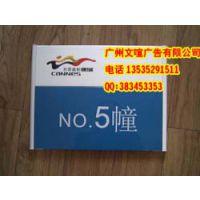 广州专业铝牌制作 标牌制作 铭牌定做 铝标牌定做 丝印标牌