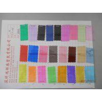 厂家直销 PVC薄膜,透明膜  有色透明膜  有色超透 环保膜 压延膜