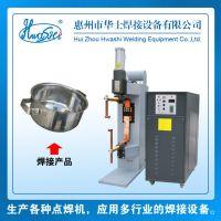 点焊机厂家丨非标大功率储能式点焊机丨不锈钢制品点焊机