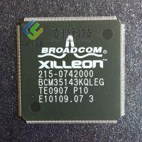 集成电路IC JRC   NJM3359D   DIP18 通信器 原装正品
