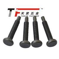 焊接螺钉 焊钉 汽车紧固件 焊接螺丝 汽配专用