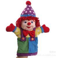 金宝贝 Gymboree小丑手偶大号 婴儿玩具儿童益智玩具毛绒玩具