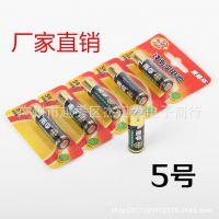 正品南孚5号AA干电池 原装正品聚能环节能环保 碱性南孚电池 批发