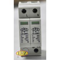 机房布线电源40KA电源避雷器相关报价