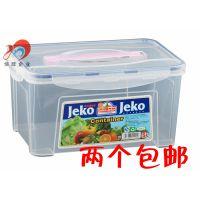 捷扣 5L储物箱透明塑料密封收纳盒水果收纳箱干果整理箱2个包邮