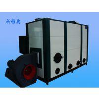 烘干炉/热风烘干炉/生物质热风炉/洗涤热风烘干炉特点