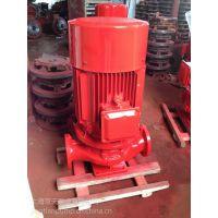 XBD14/40-SLH建筑喷淋消防泵XBD8/40-HY 消火栓加压泵 上海泉尔泵