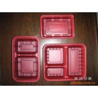 一次性环保餐盒快餐盒 一次性饭盒 塑料饭盒 一次性餐盒开模定制