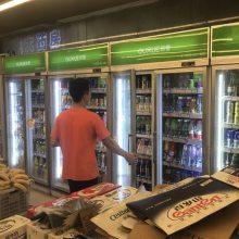 上海便利店双门饮料啤酒柜哪里有批发商供应