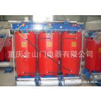 供应重庆SG-800KVA三相变压器 630KVA变压器 28KVA变压器 16KVA变压器