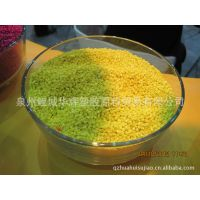 泉州厂家供应色母 吹膜黄色母料 彩色母料 环保母粒·塑料袋色l料