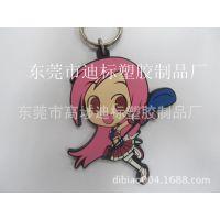 供应PVC软胶日本公仔钥匙扣吊饰 橡胶钥匙扣吊饰定做