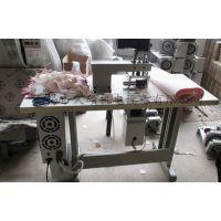 超声波化妆棉滚切机设备,全自动化妆棉一次性成型机