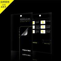厂家直销 三星S4钻石保护贴膜 手机保护贴膜批发 ***闪亮的钻石膜