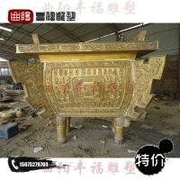 厂家直销 铜鼎 铜雕塑 艺术品摆件 广场宗教园林摆放FFTW-030