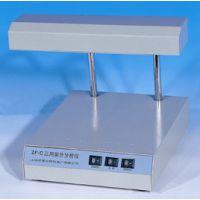 ZF-2三用紫外分析仪 - 批发实验室紫外检测仪