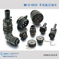 谭兴4轴22芯连接器MS3108A28-11S控制线注塑加工