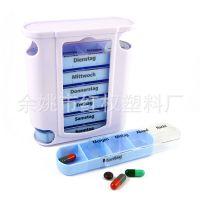 塑料药盒,7x4药盒,医药包装,塑料盒子