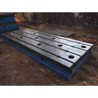 铸铁平台铸铁平板画线平台刻线平台检验平台测量工作台600*800