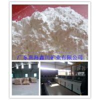 供应广东广州800目气流石英粉价格,鑫川矿业厂家直销价格