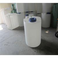 供应厂家水处理加药箱,PE加药桶,絮凝剂搅拌桶,圆型塑料桶