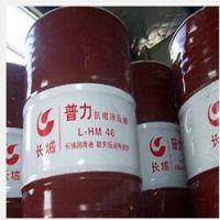 长城普力L-HM 32号 16kg 液压油 ¥280元