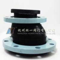 厂家直销 可曲挠偏心变径橡胶软接头 优质低价、超长质保