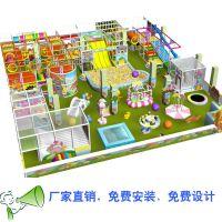 陕西儿童淘气堡游乐设备 儿童室内外拓展设备 大型组合滑滑梯 免费加盟