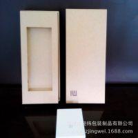 移动电源包装盒 米米手机彩色纸盒 厂家车载包装彩盒、印刷包装盒