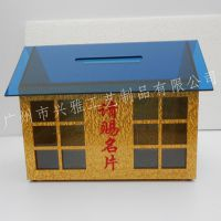 有机玻璃名片盒 投票箱 意见箱 布金色亚克力抽奖箱 创意募捐箱
