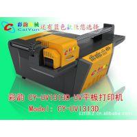 金属UV平板打印机 深圳手机壳UV印花机