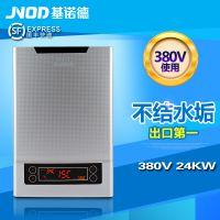 黄山宿舍热水器 380V即热式电热水器 安装方便 出水***快 24KW