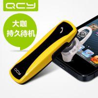 QCY 大咖J134 手机通用智能蓝牙耳机 迷你双耳 立体声正品 通用型