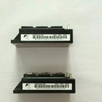 2MB1300N-060 2MB1200N-060原装日本富士进口IGBT功率模块